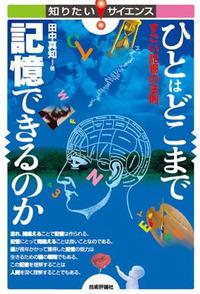 Memory_3