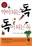 Korean_version_2
