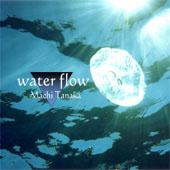Water_flowjpg_1